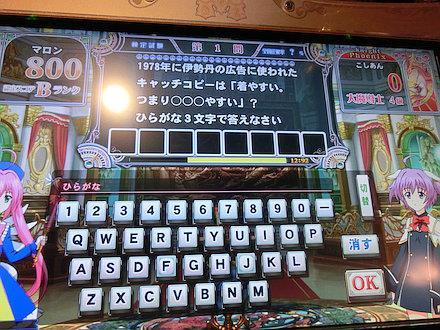 6CIMG7804.jpg