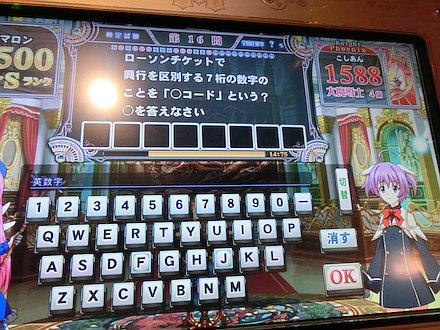 6CIMG7833.jpg