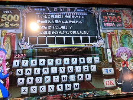6CIMG7837.jpg