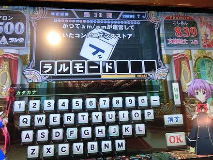 6CIMG8003.jpg