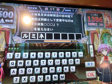 6CIMG8016.jpg