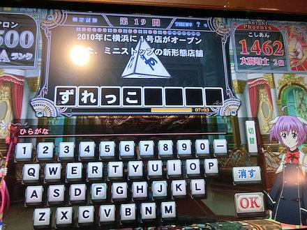 6CIMG8020.jpg
