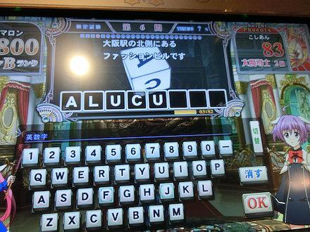 6CIMG8046.jpg