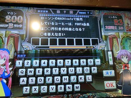 6CIMG8048.jpg