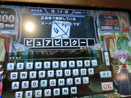6CIMG8058.jpg