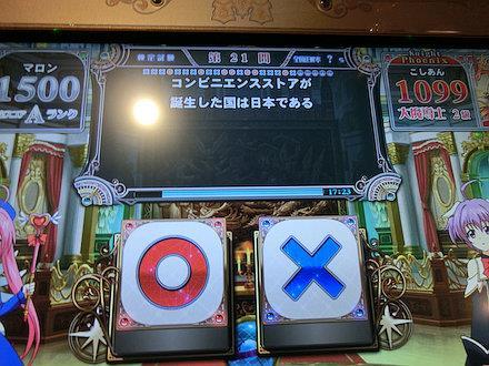 6CIMG8079.jpg