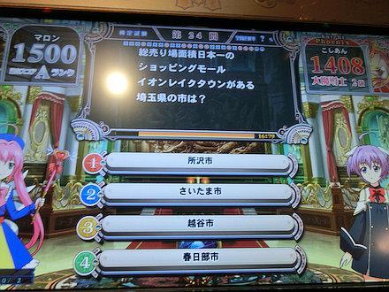 6CIMG8085.jpg