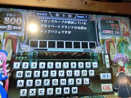 6CIMG8089.jpg