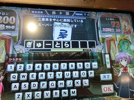 6CIMG8092.jpg