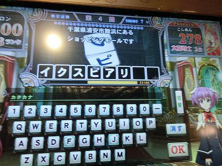 6CIMG8094.jpg