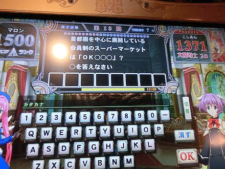 6CIMG8101.jpg