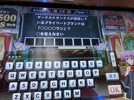 6CIMG8595.jpg