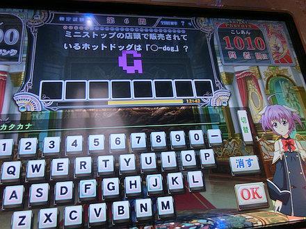 6CIMG8936.jpg