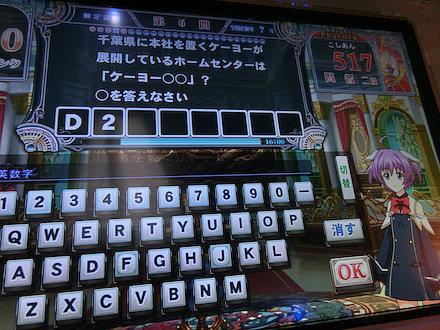 6CIMG9146.jpg