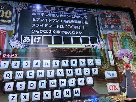 6CIMG9151.jpg