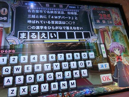 6CIMG9305.jpg