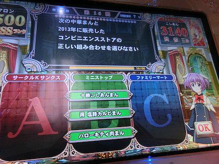 6CIMG9324.jpg