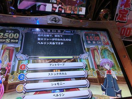 6CIMG9461.jpg