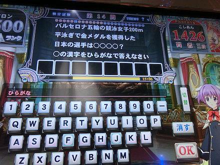 6CIMG9656.jpg