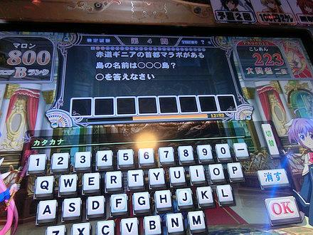 7CIMG3014.jpg