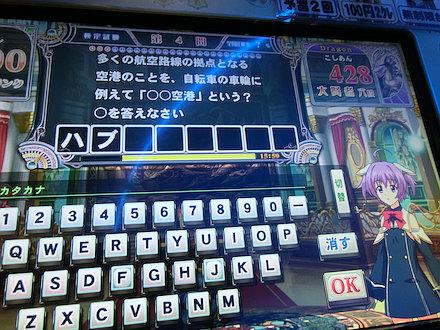 7CIMG3383.jpg