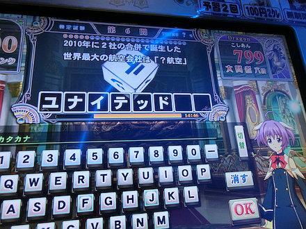 7CIMG3388.jpg