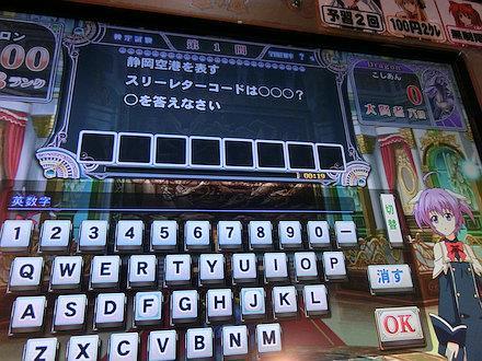 7CIMG3556.jpg