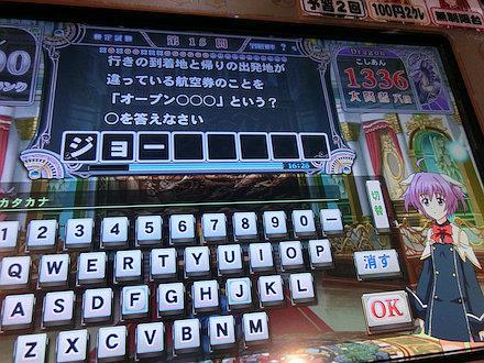 7CIMG3581.jpg