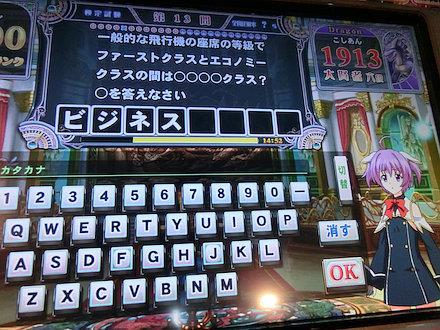 7CIMG3632.jpg