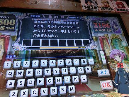 7CIMG3800.jpg