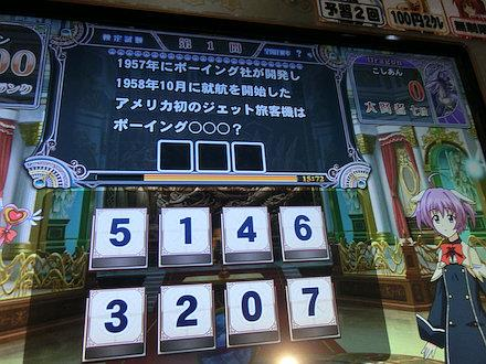 7CIMG3865.jpg