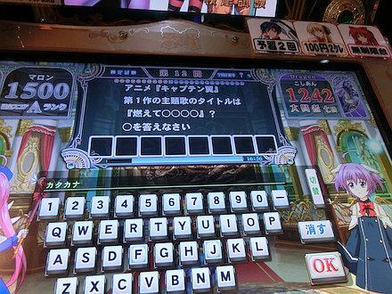 7CIMG4145.jpg