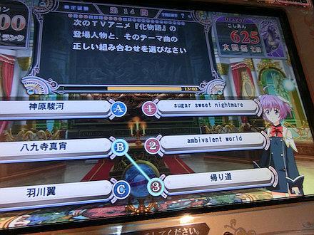 7CIMG4325.jpg