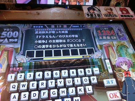 7CIMG4388.jpg