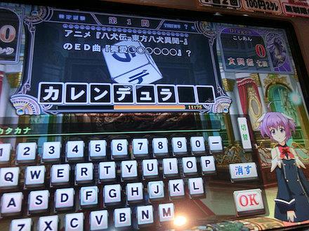 7CIMG4509.jpg