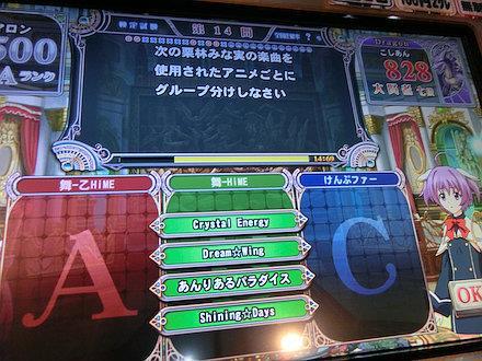 7CIMG4537.jpg