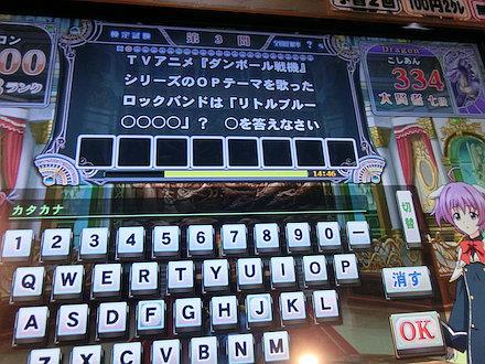 7CIMG4566.jpg