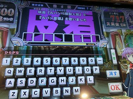 7CIMG4573.jpg