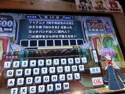 7CIMG4601.jpg