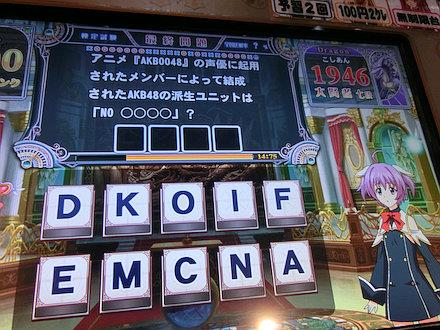 7CIMG4613.jpg