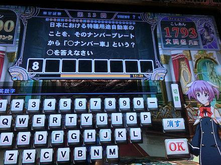 7CIMG4803.jpg