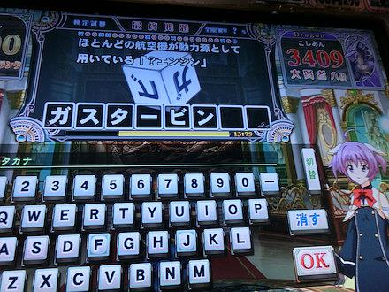 7CIMG4821.jpg