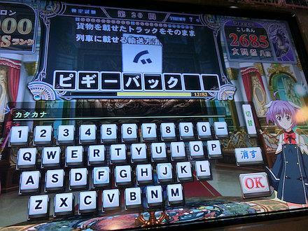 7CIMG4855.jpg