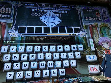 7CIMG4866.jpg