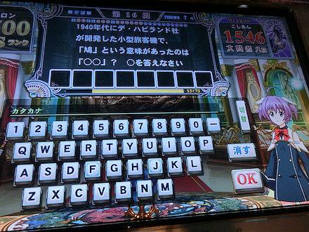 7CIMG4887.jpg