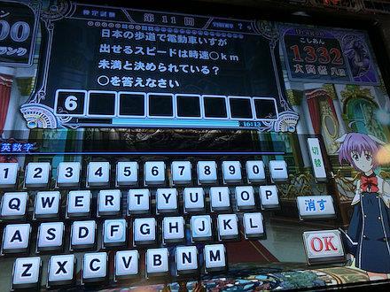 7CIMG5003.jpg