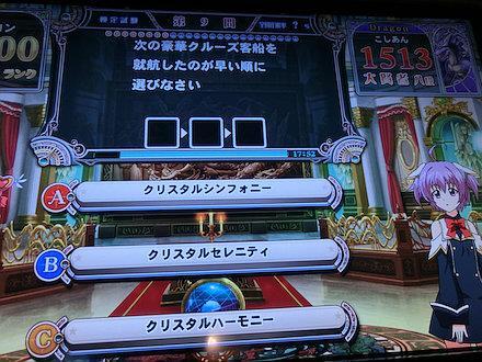 7CIMG5083.jpg