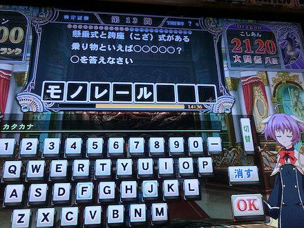 7CIMG5085.jpg