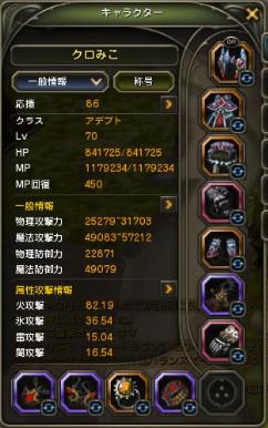 SnapCrab_NoName_2014-5-24_22-26-42_No-00.png