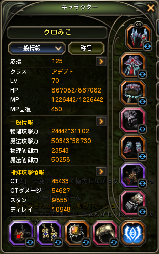 SnapCrab_NoName_2014-6-15_22-18-39_No-00.png